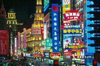 China: que país é este?
