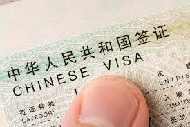China: Um país dois sistemas | Precisamos de visto para ir para China?