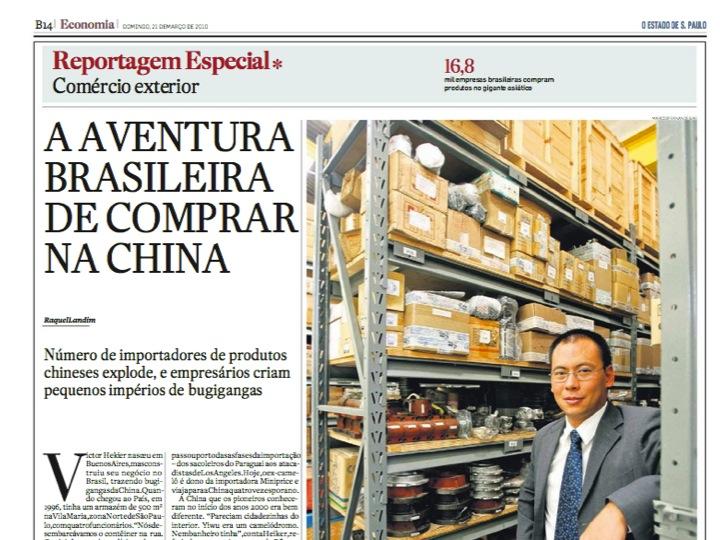 Matéria sobre Yiwu no caderno de Economia do Estadão em 2010