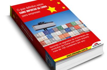 eBook Como Importar da China